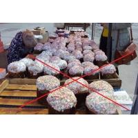 Сравниваем куличи - может ли вкусный кулич стоить 30 рублей?
